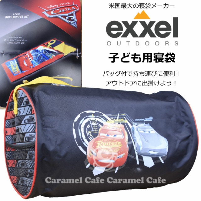 exxel ディズニーカーズ  子ども用寝袋&バッ...