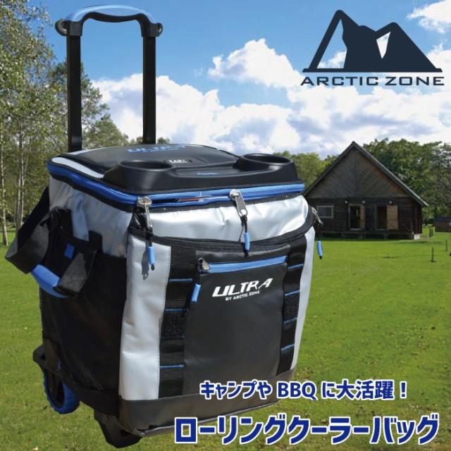 【ARCTIC ZONE】キャリーカート付 クーラーバッグ...