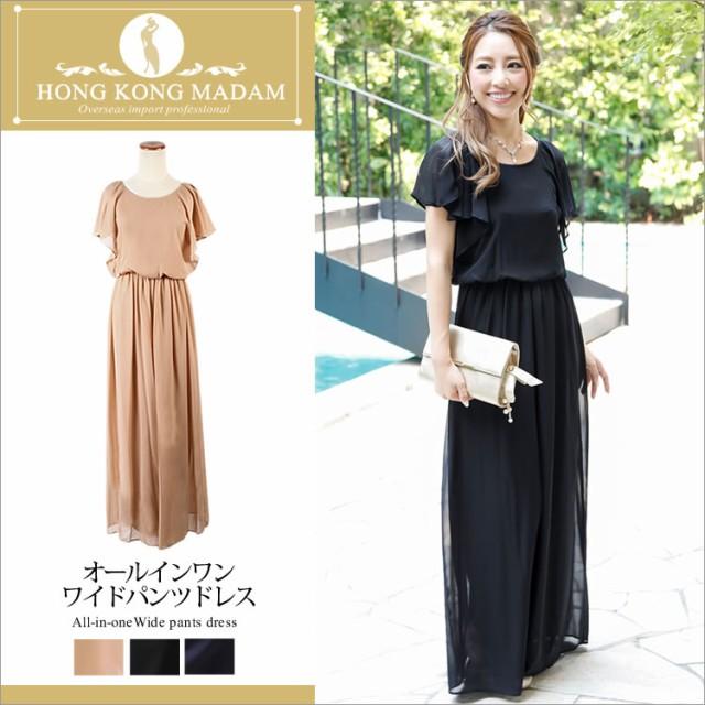 【Occasion Dress】オールインワン・ワイドパンツ...