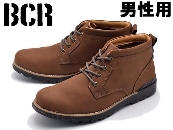 BCR BC681 レースアップ カジュアルブーツ 男...