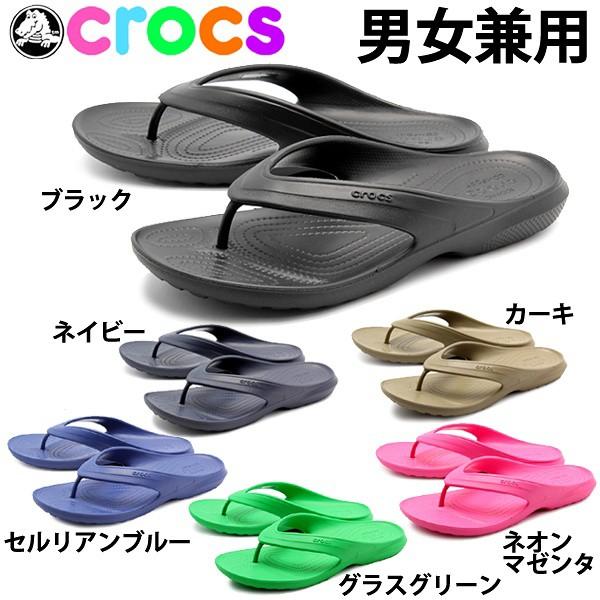 クロックス クラシックフリップ  男女兼用 CROCS ...