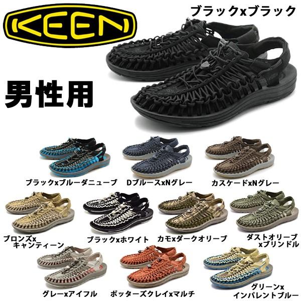 キーン ユニーク 男性用 KEEN UNEEK メンズ スポ...