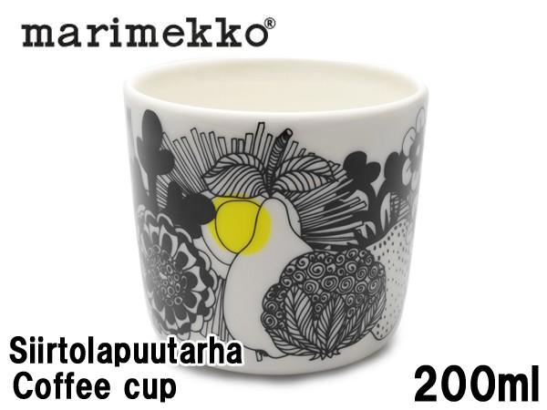 マリメッコ シイルトラプータルハ コーヒーカップ...