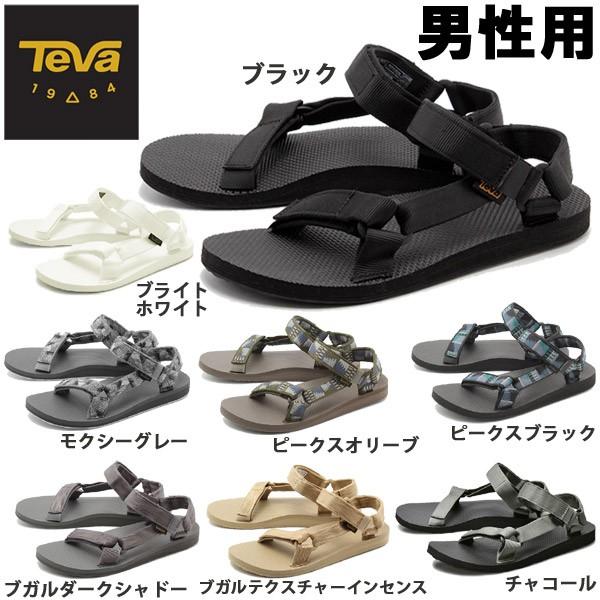 テバ オリジナル ユニバーサル  男性用 TEVA ORIG...