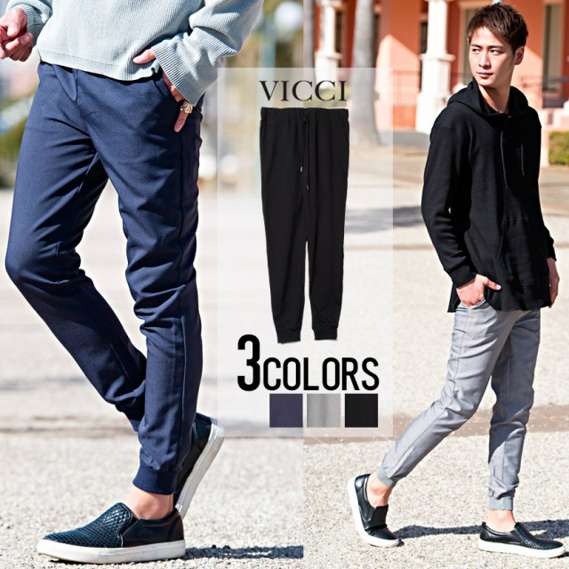 VICCI【ビッチ】ジョガーパンツ /全3色 trend_d ...
