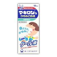 【第(2)類医薬品】 マキロンsかゆみどめ液 50...