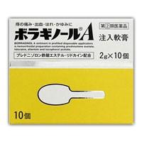 【第(2)類医薬品】 ボラギノールA注入軟膏 2g...