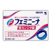 (税制対象) 【第1類医薬品】 フェミニーナ 腟カ...