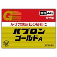 【第(2)類医薬品】 パブロンゴールドA<微粒> ...