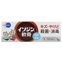 【第3類医薬品】 イソジン軟膏 5g 49870870419...