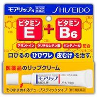 【第3類医薬品】 モアリップN 8g 49874156885...