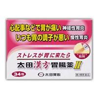 【第2類医薬品】 太田漢方胃腸薬II 34包 498...