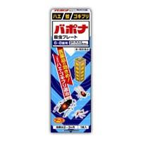 【第1類医薬品】 アース製薬 バポナ殺虫プレート...