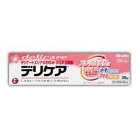 【第3類医薬品】 デリケア 35g 4987426001650...