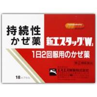 【第(2)類医薬品】 新エスタック「W」 18カプ...