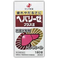 【第3類医薬品】 ヘパリーゼプラス2 180錠  498...