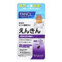 ファンケル えんきん 30粒 15日分 49080493...