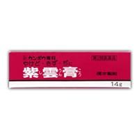 【第2類医薬品】 クラシエ薬品 クラシエ紫雲膏 ...