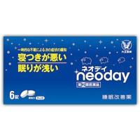 【第(2)類医薬品】 ネオデイ 6錠 4987306068865...