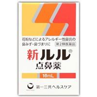 【第2類医薬品】 新ルル 点鼻薬 16ml 49870...