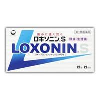 (税制対象) 【第1類医薬品】 第一三共ヘルスケア...