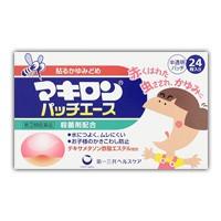 【第(2)類医薬品】 マキロンパッチエース 24枚...