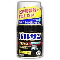 【第2類医薬品】 バルサンプロEX ノンスモーク...