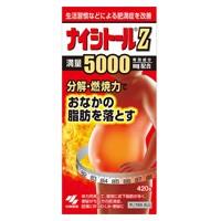 【第2類医薬品】 ナイシトールZ 420錠 49870...