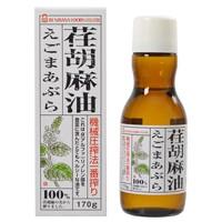 紅花食品 荏胡麻油 えごま油 170g(お取り寄せ...