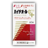 【第3類医薬品】エスエス製薬 ハイチオールCプ...
