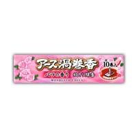 アース渦巻香 バラの香り 函入 10巻 【防除...