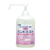 【医薬部外品】サニテートA ハンドミストスプレ...