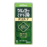 ツムラのくすり湯 バスハーブ 650g【医薬部外品】...