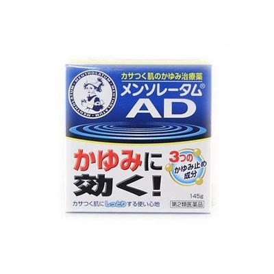 【第2類医薬品】メンソレータム ADクリームm 145g...