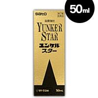 【第2類医薬品】 佐藤製薬 ユンケルスター 50...