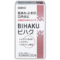 【第3類医薬品】ビハク  ビハク 80錠 498731...