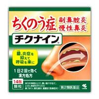 【第2類医薬品】小林製薬 チクナイン 14包  4...
