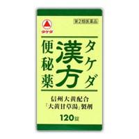 【第2類医薬品】 武田薬品 タケダ漢方便秘薬 1...