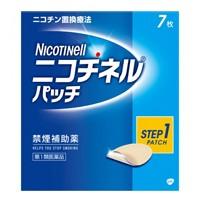 【第1類医薬品】 (税制対象) ニコチネルパッチ2...