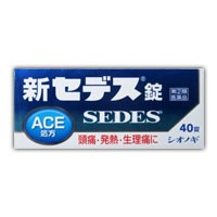 【第(2)類医薬品】 新セデス錠 40錠   4987087022...