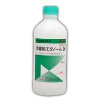 【第3類医薬品】小堺製薬 消毒用エタノールIK...