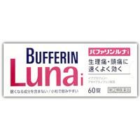 (税制対象) 【第(2)類医薬品】 バファリン ルナ...
