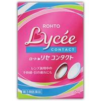 【第3類医薬品】ロートリセコンタクト 8ml 4987...