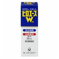 【第2類医薬品】 ピロエースW液 24ml 49877...