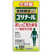 【第2類医薬品】 ユリナールb 120錠 4987072...