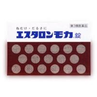 【第3類医薬品】エスエス製薬 エスタロンモカ 2...