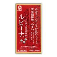 【第2類医薬品】 タケダの漢方製剤 ルビーナ 1...