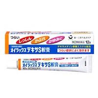 【第(2)類医薬品】 オイラックス デキサS軟膏 12g...