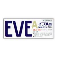 (税制対象) 【第(2)類医薬品】 イブA錠 60錠...