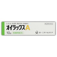 【第(2)類医薬品】 オイラックスA 10g 49877...